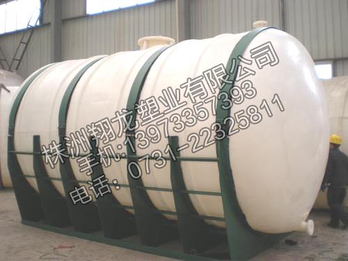 磷酸储存的最佳方法