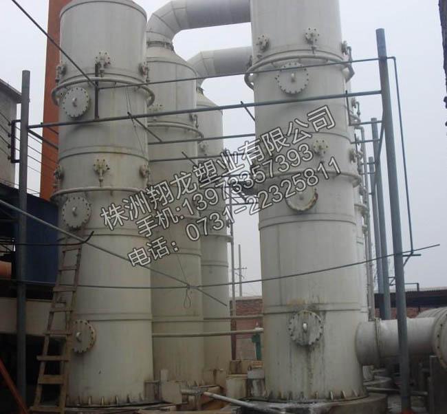 铅尾气(脱硫)净化塔