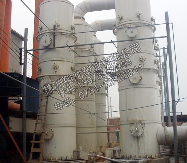 铅冶炼厂系统烟气脱硫