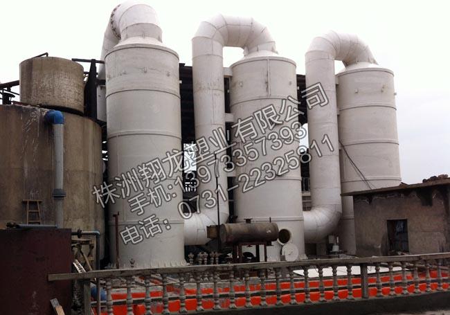 锑冶炼厂烟气脱硫系统