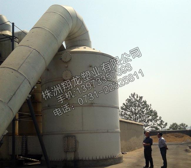 锌冶炼厂烟气脱硫系统