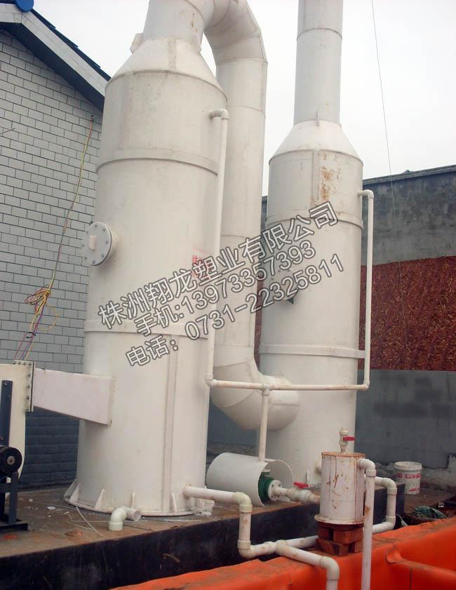 金刚石厂酸雾吸收塔