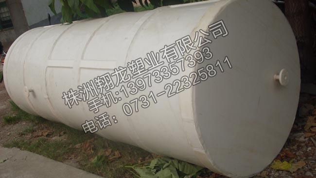 油水分离器(8级铟萃取)