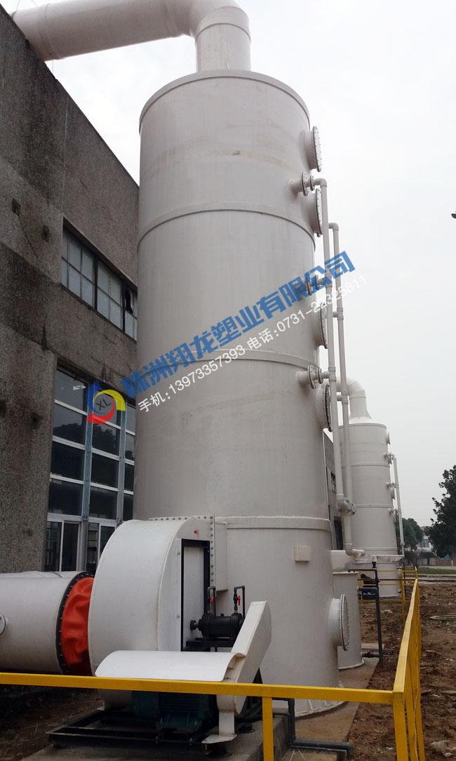 长江动力酸雾净化系统