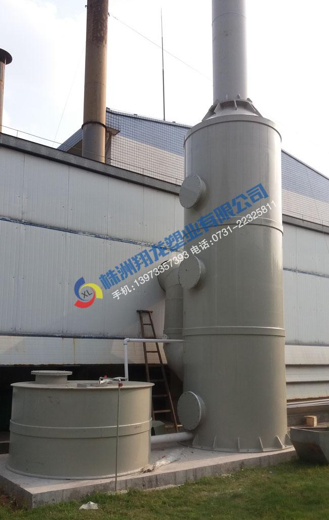 中国航发集团车间酸雾净化系统工程
