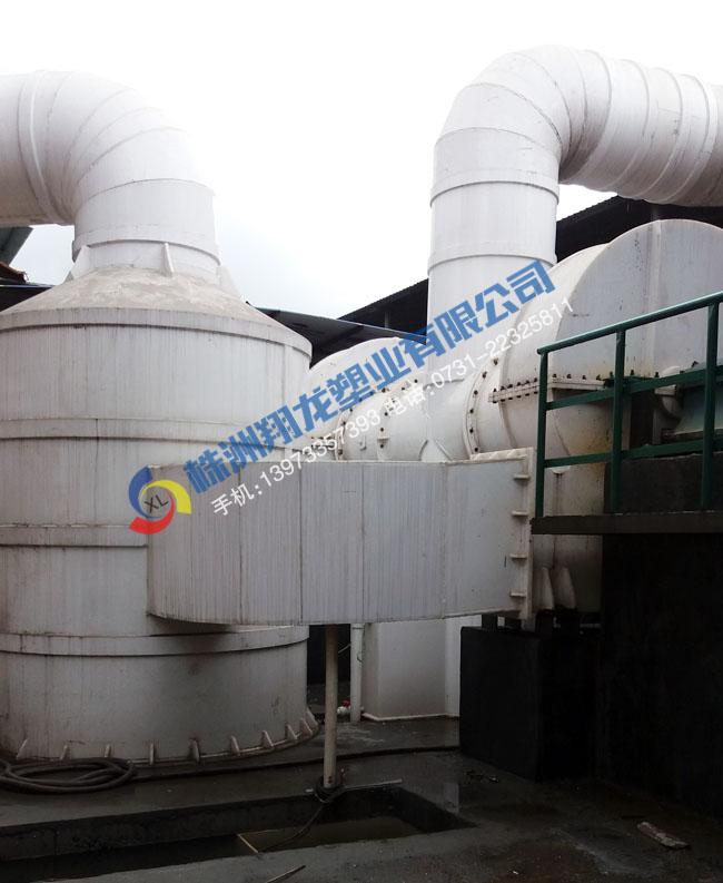重庆万博实业公司烟气脱硫系统工程